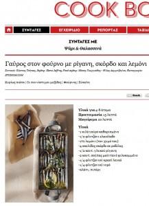 article.asp